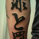 Tattoo_019