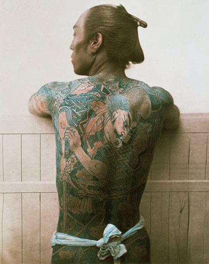 edo_tattoo